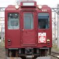 養老鉄道開業10周年記念号 撮影会(急行 あべの-長野)