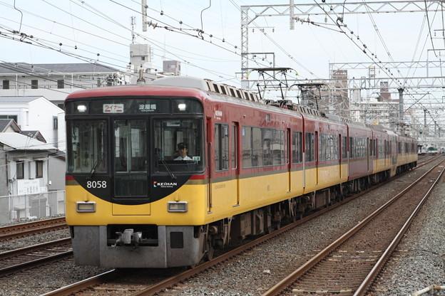 京阪8000系 ライナー