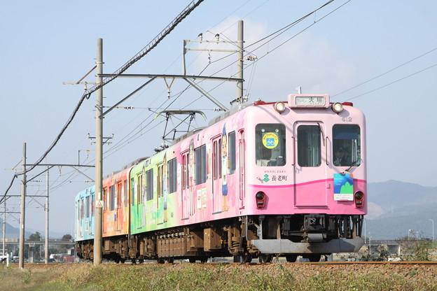養老鉄道600系(養老改元)