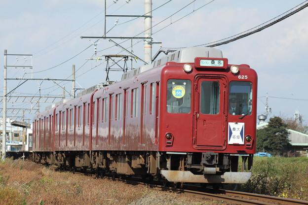 養老鉄道 625系