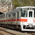 山陽電鉄 5000系