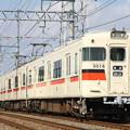 山陽電鉄 3000系