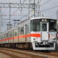 山陽電鉄 5000系(直通特急)