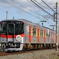 山陽電鉄6000系(網干線)