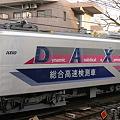 クヤ911 DAX