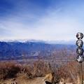 茅ヶ岳登頂