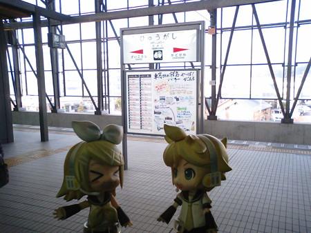 日向市駅に停車。 リン:「もちろん、ヒュー発祥の町だゅ!!」 レン...