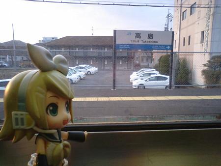 高島駅に停車。 リン:「高島忠夫さんのふるさとー♪」 をを、懐かし...