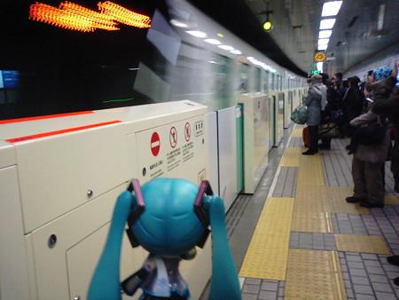 ▲中島公園 9:34 → さっぽろ 地下鉄(札幌市営地下鉄南北線)