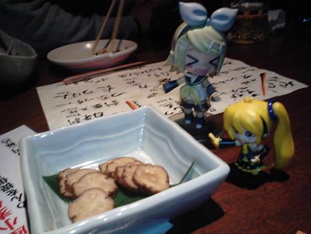 ネル:「ほら、いぶりがっこ!! 食べなさいよ!!」