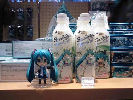 ミク:「割と珍しい、『常温販売の』雪ミク飲料です」