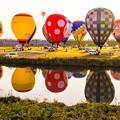 Photos: Saga Balloon