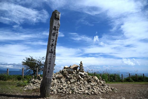 高ボッチ山・山頂