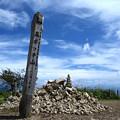 写真: 高ボッチ山・山頂