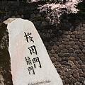 Photos: sakuradamon gate