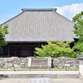 2017_0903_130848 西大寺本堂