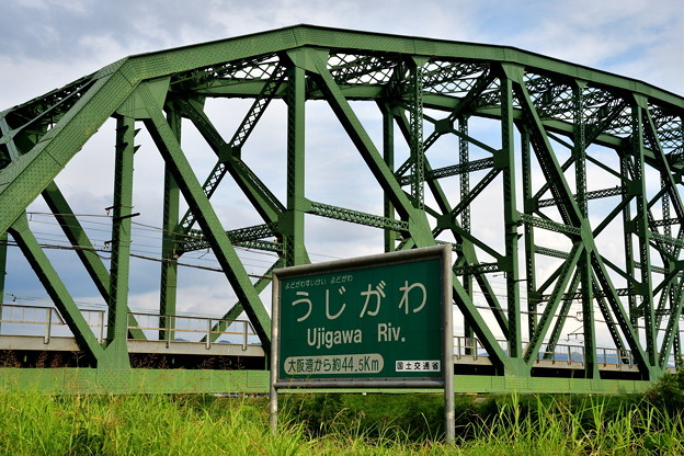 2017_0909_161547 宇治川