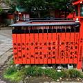 2017_1111_154845 車折神社の境内社 芸能神社