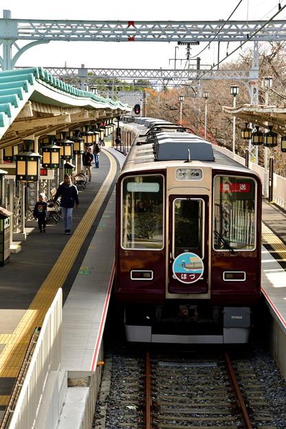 2017_1125_115342 直通特急 ほづ号          大阪市営地下鉄天下茶屋発嵐山行