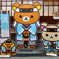 2017_1203_152230 ごゆるり京都