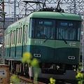Photos: 2009_0412_090922AAT 2012F