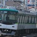 Photos: 2009_0412_090714AAT 7201F