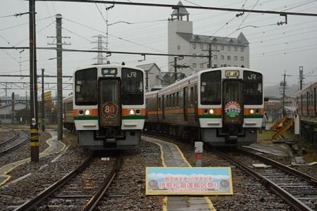 伊那松島運輸区祭り (5)
