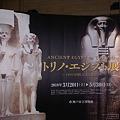 神戸市立博物館_04