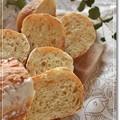 高加水ヨーグルト種の食パン