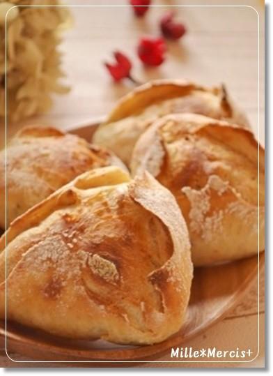 カシューナッツと3種のペッパーパン