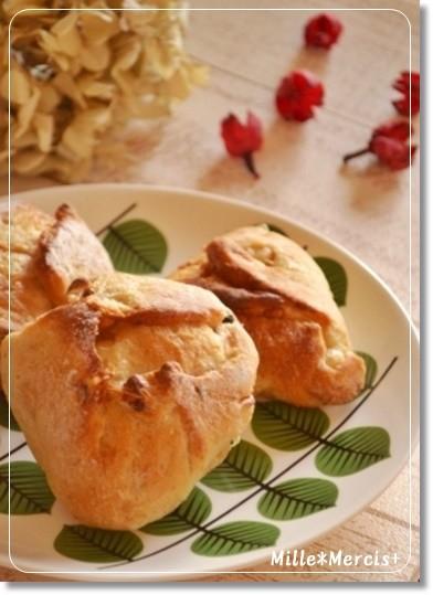 カシューナッツと3種のペッパーのパン