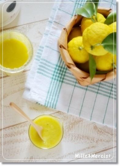 【レシピ】あさイチで紹介してた柚子ドレッシング