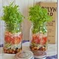 Photos: 大豆とトマトのジャーサラダ