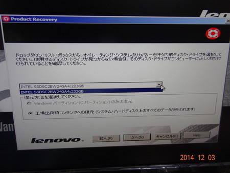 LenovoThinkCentre改造