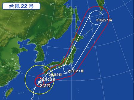 2017 台風22号