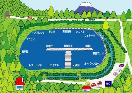 2017 ティモンカップ in 東山湖で初エキスパGetだぜ!^^