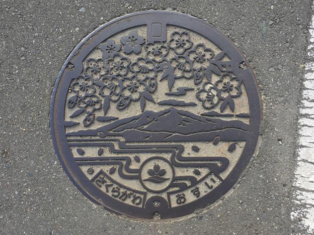 マンホール 茨城県桜川市
