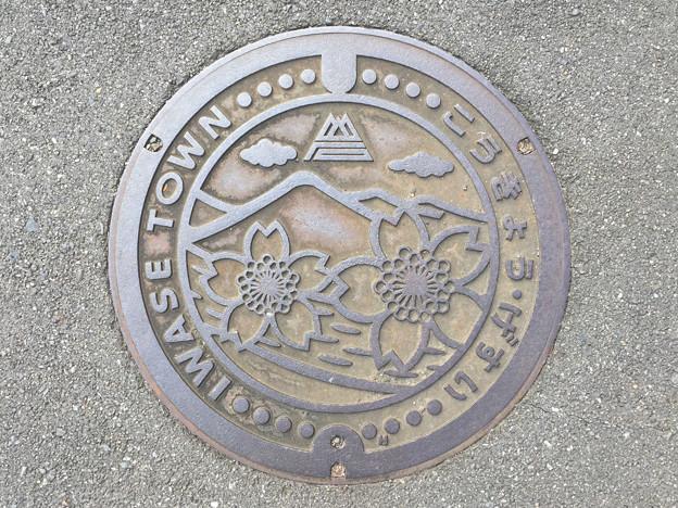 マンホール 茨城県桜川市 旧岩瀬町