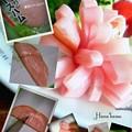 Photos: 花ハムの作り方