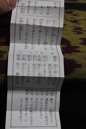 2015-01-02 20.49.43