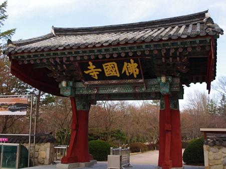 仏国寺の画像 p1_17