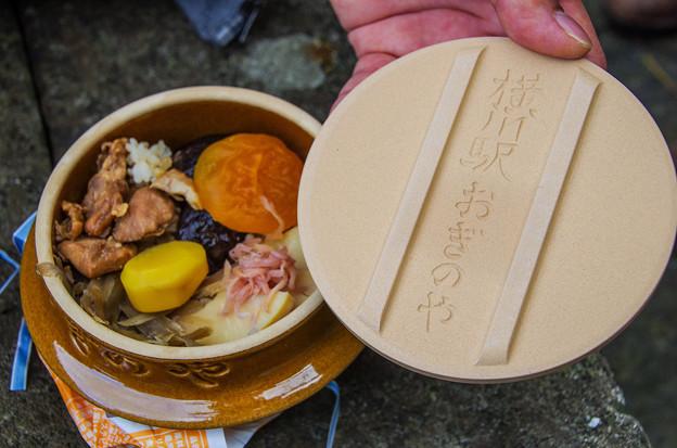 Photos: 食欲之秋