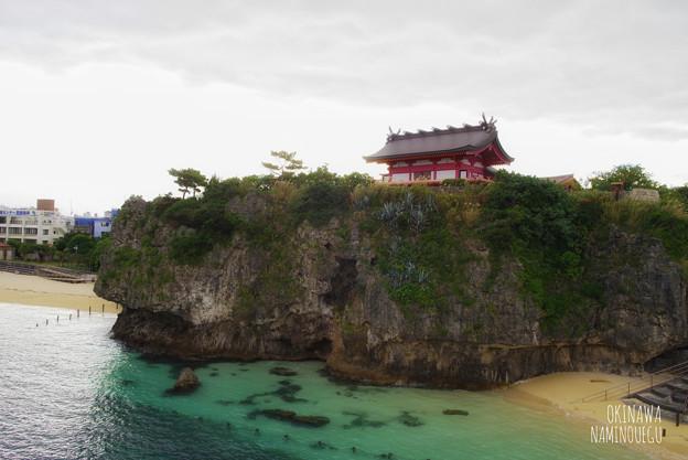 波上宮 in Okinawa
