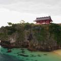 写真: 波上宮 in Okinawa