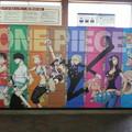 Photos: 江ノ島駅(だったと)