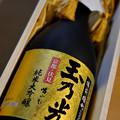Photos: 純米大吟醸