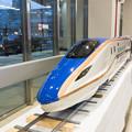 Photos: 新幹線模型再び展示
