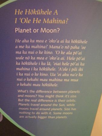 英語とハワイ語で