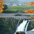 写真: 「原尻の滝」の秋1