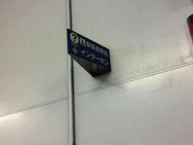 京王線分倍河原駅のインターホンの案内板